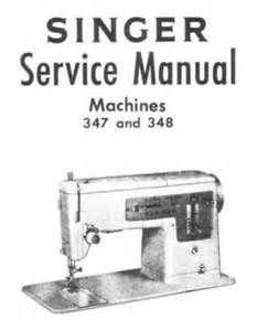 Singer sewing machine repair service | Manual cover for Singer machines 347 & 348